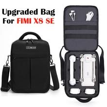 Новая улучшенная сумка для хранения, Дорожный Чехол, сумка через плечо для FIMI X8 SE, ручной Водонепроницаемый чехол для переноски