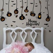 Happy Halloween Wall Sticker Pumpkin Bat  Cartoon Child 3d Stereo Glass Window DIY Removable Scene Arrangement G