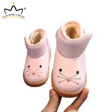 Baby Boots Snow-Shoes Rubber-Sole Girls Boys Winter Kids Waterproof Plush Warm Fur PU
