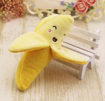 Dla psa do gryzienia zabawki do rzucania Sightly śliczny piesek Puppy Cat piszczałka Quack owoce Banana Play zabawki dla psów 13cm artykuły dla zwierząt tanie i dobre opinie CN (pochodzenie) plush Chew zabawki