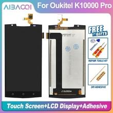 Aibaoqi新オリジナル 5.5 インチのタッチスクリーン + 1920 × 1080 液晶ディスプレイアセンブリの交換oukitel K10000 プロアンドロイド 7.0 電話