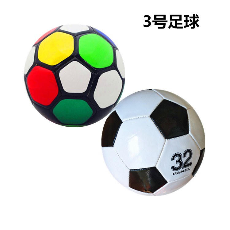 Classic 3 Black And White Football Young STUDENT'S Children Football Sports Supplies CHILDREN'S School Training Small Football M