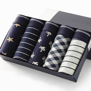 Image 3 - Nanjiren Calzoncillos Bóxer de algodón peinado para hombre, ropa interior transpirable, lote de 5 unidades