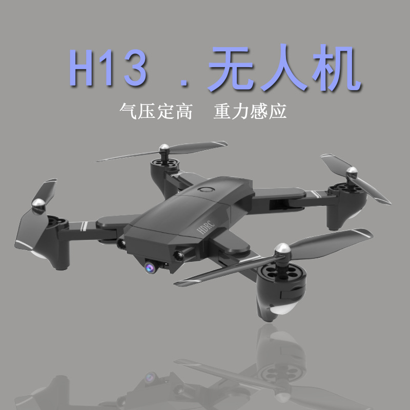 H13 Long Life Gesture Photo Shoot Unmanned Aerial Vehicle Folding Quadcopter Aerial Remote-control Aircraft