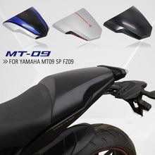 Yeni motosiklet arka koltuk kılıfı koltuk kukuletası YAMAHA MT-09 MT09 2017 2018 2019 2020