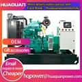 magnet generator 50kw powered by diesel engine