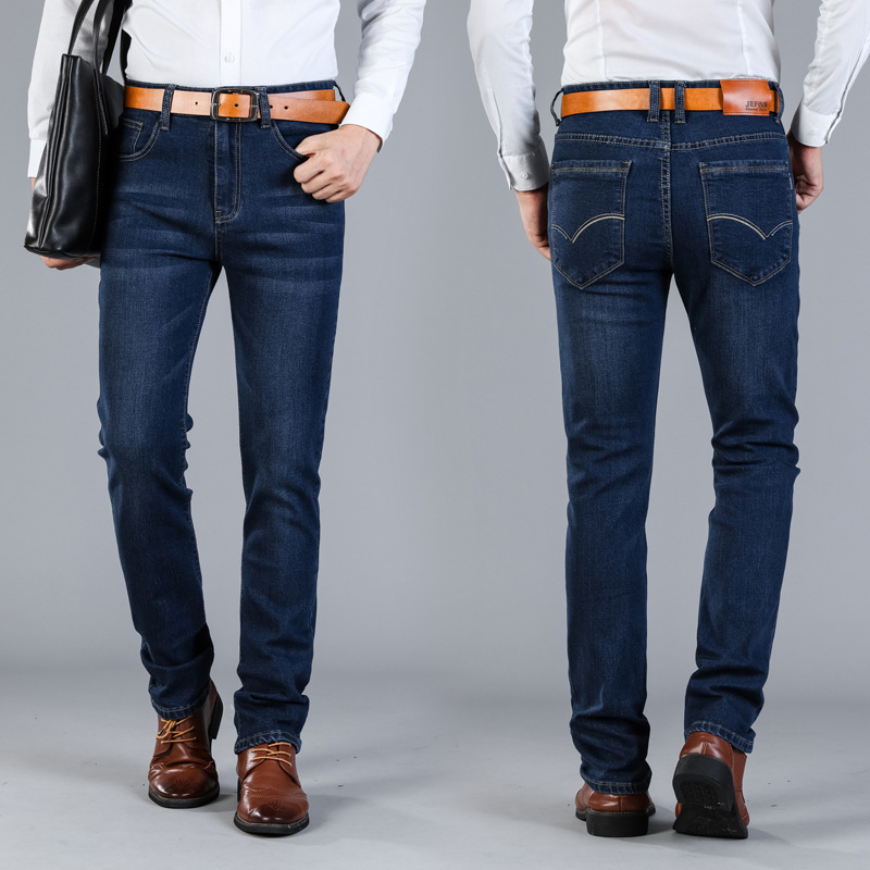 Autumn And Winter New Style Business Casual Fashion Men'S Wear Elasticity Slim Fit Straight-Cut Long Pants City Youth MEN'S Jean