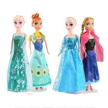 32 см Высокое качество ледяная кукла Анна Эльза куклы Boneca Игрушки для девочек Снежная королева 2 Шарон куклы подарок для девочки