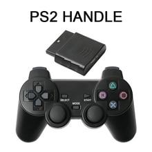 مقبض لاسلكي لجهاز PS 2 والاستقبال
