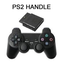 Poignée sans fil pour PS 2 et récepteur