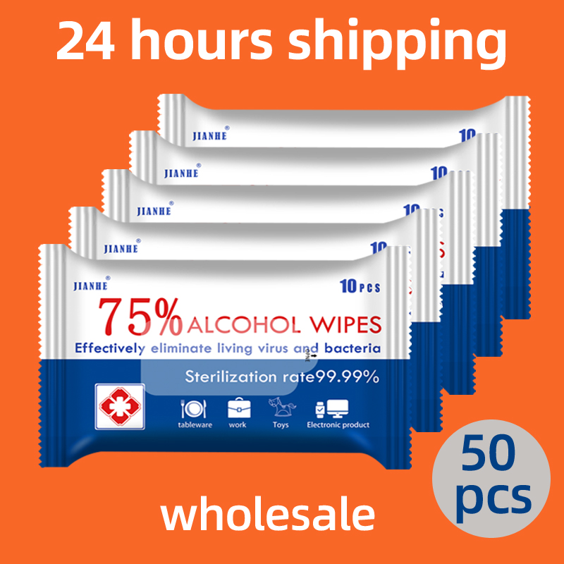 Wholesale 5 Set / Lot = 50 Sheets Portable 75% Alcohol Wet Wipes  Disinfection Dedicated Wet Wipes Easy To Use