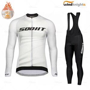 Комплект зимней одежды для велоспорта с длинным рукавом SOOIIT RC, мужская форма для езды на мотоцикле, термобелье из флиса, mtb, трикотажный комб...