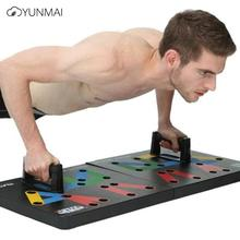 Yunmai Protable Push up Support Board Training System Power Press Push Up Stands Exercise Tool