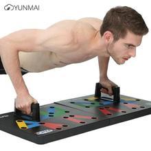 Yunmai แบบพกพา Push up สนับสนุน BOARD การฝึกอบรมระบบกด Push Up Stands เครื่องมือการออกกำลังกาย