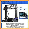 3D Printer Ender 3/Ender-3 pro CREALITY DIY Kit Large Size I3 3D Ptinter/RU