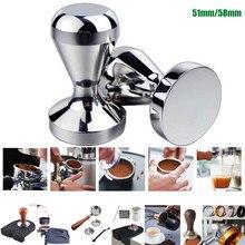 Прессованный молоток для кофе ручной работы, 51 мм, из алюминиевого сплава
