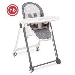 الكراسي العالية سعيد الطفل بيرني الأساسية الجديدة عالية كرسي للأطفال تغذية للبنين والبنات للطفل الجدول رمادي داكن معدن رمادي