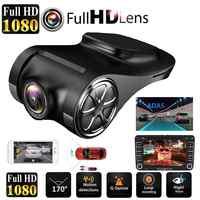 ADAS Car DVR Dash Camera USB Dvr Dash Cam Camera 1080P Auto Video Recorder Night vision Parking Monitor Camcorder Dashcam