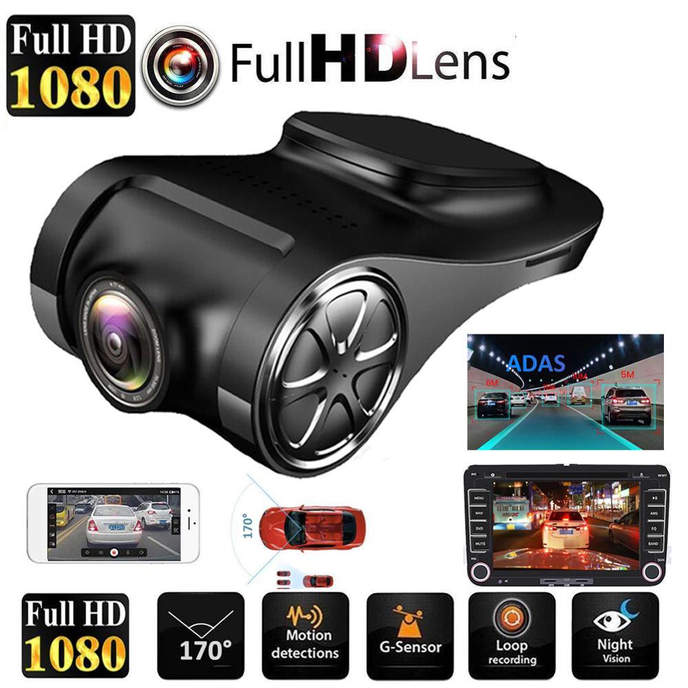 7 Pulgadas HD Lente Dual Coche DVR Cámara en Tablero Espejo Frontal y Trasera Cámara Grabadora De Video
