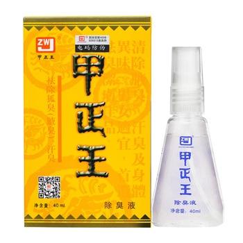 Desodorante pies 40ml desodorante pies desodorante en polvo antitranspirante desodorante eliminación de...
