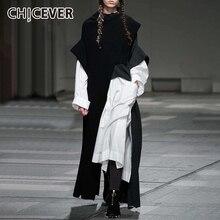 CHICEVER хит цвет комплект из двух предметов женский необычный вязаный свитер воротник с отворотом фонарь рукав платье костюмы для женщин Мода