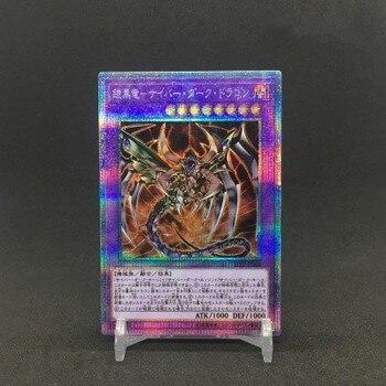 цена на Yu Gi Oh DIY custom PSER white broken 17TP Japanese armor black dragon-electronic dark dragon full picture