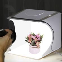 Складной студийный торт фото Мягкая коробка мини продукт светодиодный