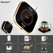 220V Cup Heater Electric Stove Hot Cooker Plate Boil Water Hot Tea Maker Coffee Milk Warmer Heating Pad Insulation Base Coaster