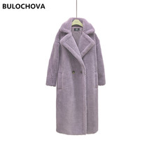 Faux Fur Coat Teddy Bear Brown Woolen Jacket Coats 2019 Newest Autumn Women Double-breasted Female Thick Warm Long Overcoat S-XL faux fur double breasted coat