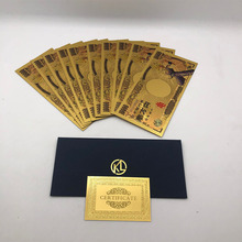 Новые модели японских Драконий жемчуг серия Sun Wukong мультфильм 10000 иен золото пластиковые банкноты для классического детского nic коллекция подарок