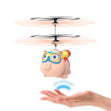 Leuke Inductie Pig Flying RC Speelgoed Oplaadbare Licht Up Drone Infrarood Inductie Helikopter UAV Kind Hand Controle Speelgoed(China)