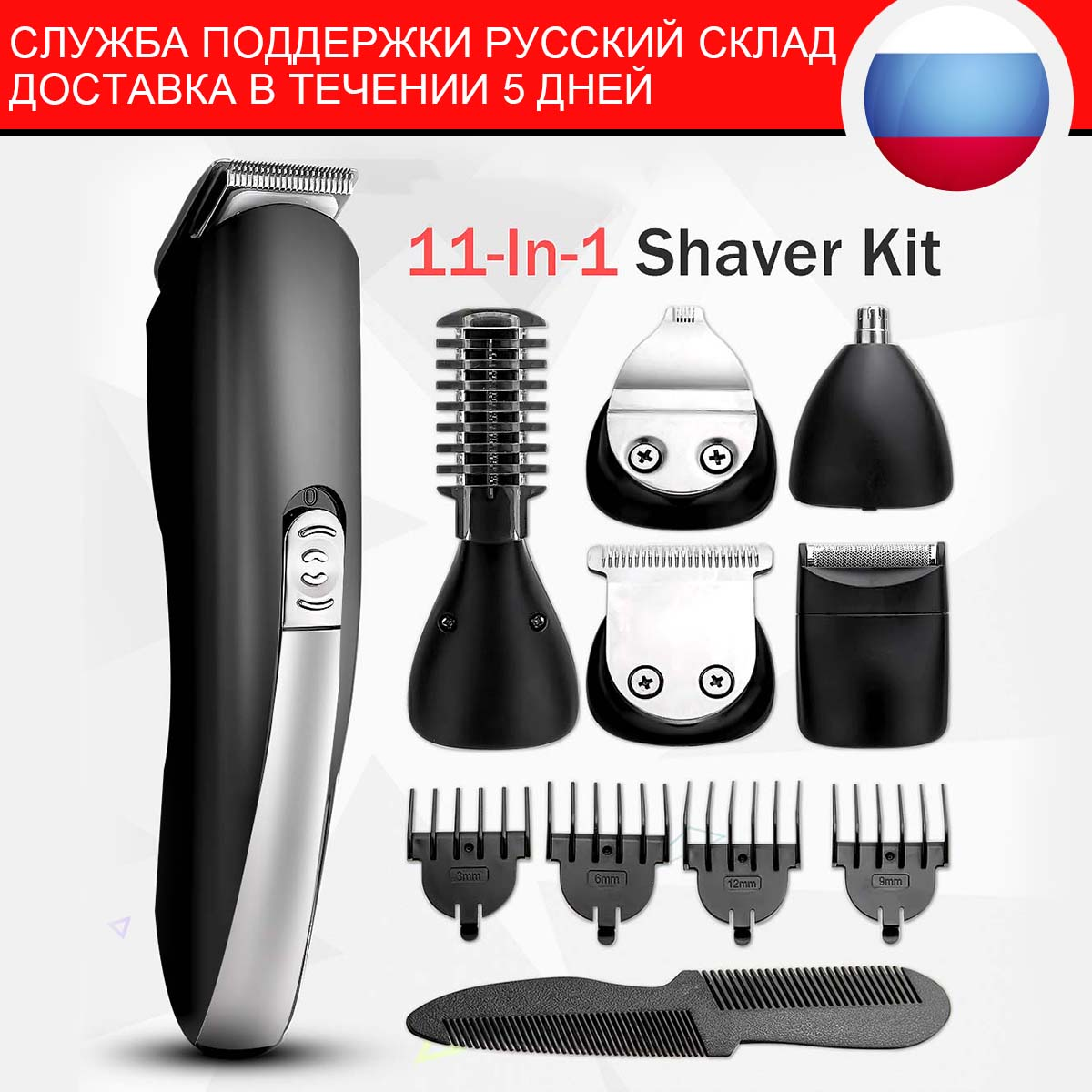 Kemei 11 In 1 Hair Clipper Shaver Rechargeable Body Hair Cutting Electric Beard Trimmer Nose Trimmer Men Razor Shaving Machine