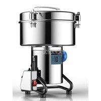 4500g Capacidade Comercial Elétrica Máquina de Moer Erva Seca Pulverizer Triturador De Esmagamento Da Máquina Moedor De Aço Inoxidável tipo 4500|Processadores de alimentos| |  -