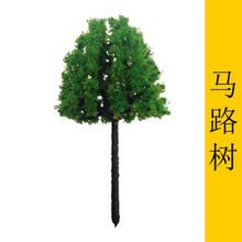 10 PCS road landscape tree, model train,model train ho scale 1/87 modelspoor ho treinen modelspoor ho diorama лего 1 87 40 feet refrigerater freezer flatbed accessories container ho scale train model container model train layout accessories