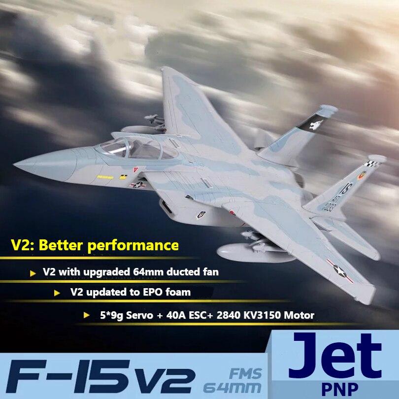 Oyuncaklar ve Hobi Ürünleri'ten RC Uçaklar'de FMS RC Uçak 64mm F15 F 15 V2 Kartal Kanallı Fan EDF Jet Ski Camo 4S Ölçekli Warbird Avcı model Hobi Uçak Uçak Avion PNP'da  Grup 1