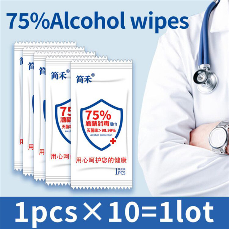 10 Pcs / Lot 75% Alcohol Slcohol Wipes Single Piece Individually Packaged Packaging Epidemic Prevention Desinfection Wipes