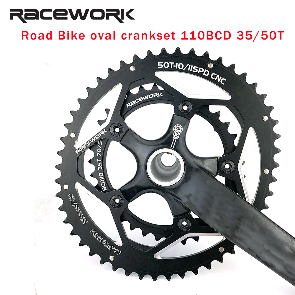 RACEWORK Chainring <font><b>110BCD</b></font> 35/<font><b>50T</b></font> Oval Chain Ring Chainwheel Road Bicycle Folding Bike CNC for Double Chain Wheel image