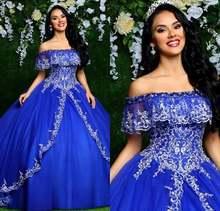 Платье принцессы с вышивкой открытыми плечами и шнуровкой на