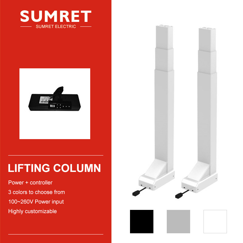 Electric Lifting System Linear Actuator Lifting Column Table Legs 60W DC24V 560-1210MM 650-1150MM 800N 80KG