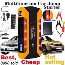 Multifunction car Jump Starter 12V 4USB 600A Porta