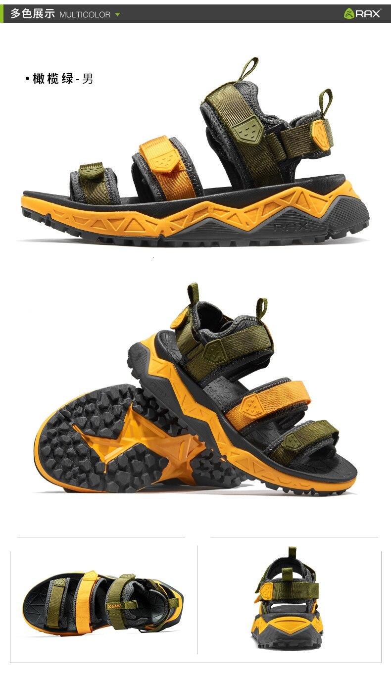 sapatos de água homem upstream sapatos femininos de secagem rápida