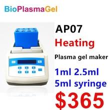 AP07 нагрев с жидкокристаллическим дисплеем 1 мл 2,5 мл 5 мл портативный бионаполнитель плазменной машины