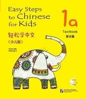 Passos fáceis para Chinês para Crianças. Livro didático 1A/passos Fáceis para Chinese língua para as crianças. Tutorial 1A|  -