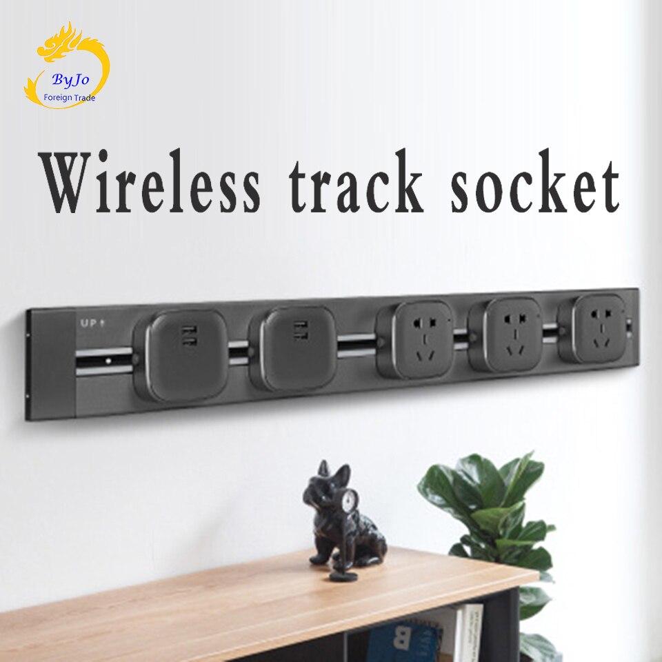 Track Socket 60CM Aluminum Alloy Track Wall Socket 3 Color 8000W Plug Socket Power Socket Panel USB