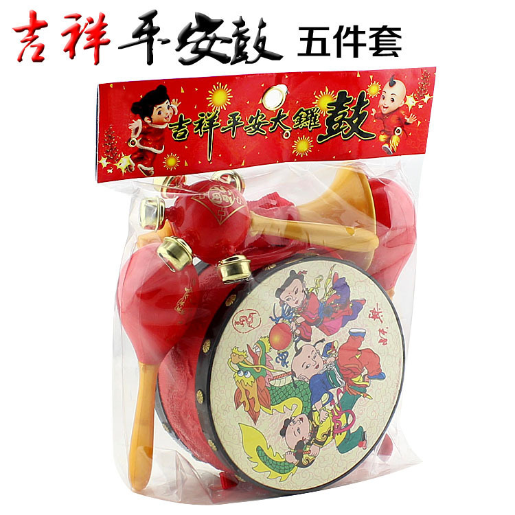 Classic Nostalgic Traditional Auspicious Safeness Drum Newborn Musical Instrument Packages Rattle Baby Toys For Children And Inf