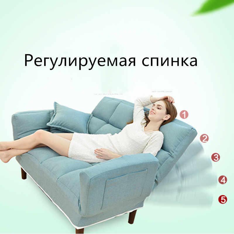 للطي كنبة مكتب السرير صالة كرسي مع 2 الوسائد سرير قابل للطي كرسي غرفة المعيشة كرسي كرسي الأرائك جودة عالية