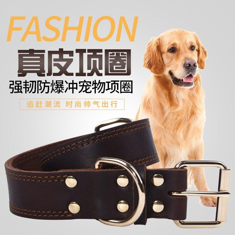Full-grain Leather Dog Collar Retro Tong Gou Kou Head Golden Retriever German Shepherd Medium Large Dog With Collar Pet Supplies