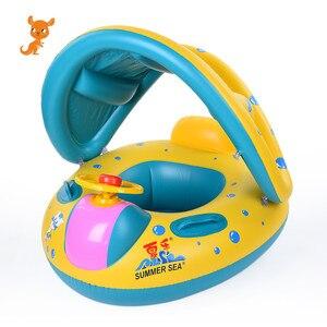 Flotador de natación de verano para bebés y niños, flotador de natación inflable con Cisne, juguetes de diversión con agua, anillo de natación, asiento de barco, deporte para 3-6 años