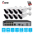 Keeper H.265 8CH 5MP POE camera system kit with Audio Record IP Camera IR Outdoor Waterproof CCTV Video Surveillance NVR Set