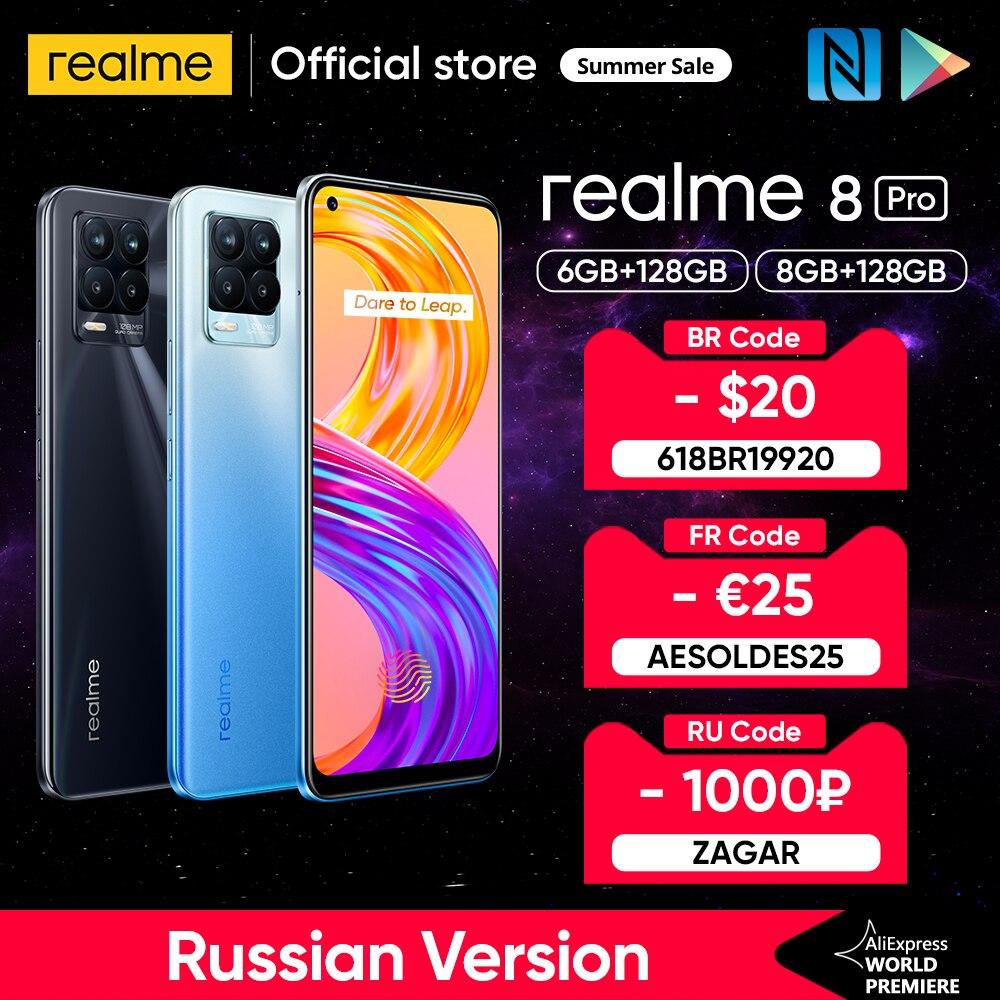 Realme 8 Pro 108MP Камера глобальной Русская версия Snapdragon 720G 6,4 ''amoled 50 Вт Супер Дротика заряда